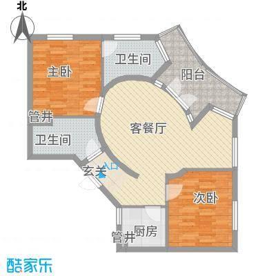 长滩雨林97.00㎡长滩雨林户型图花园洋房2F2室2厅2卫户型2室2厅2卫
