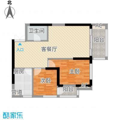 左岸美邻户型图1-5# B3户型 2室2厅1卫1厨