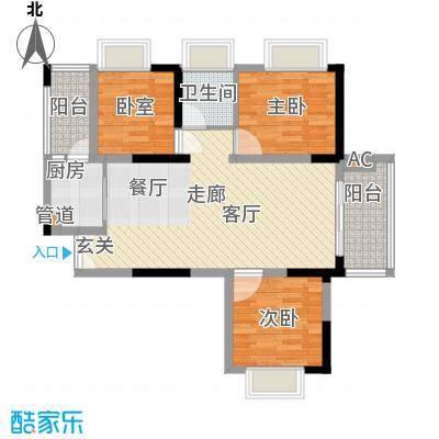 左岸美邻户型图2、3栋4-12楼C1户型 3室2厅1卫