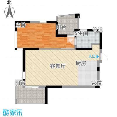 红�香水湾78.89㎡红�香水湾户型图瀚海公寓A户型1室2厅1卫1厨户型1室2厅1卫1厨