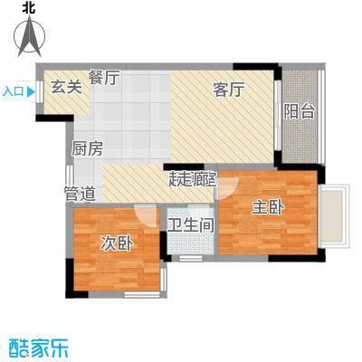 汇丰国际度假公寓79.05㎡汇丰国际度假公寓户型图户型图2室2厅1卫1厨户型2室2厅1卫1厨