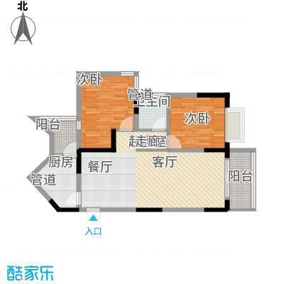 汇丰国际度假公寓93.89㎡汇丰国际度假公寓户型图户型图2室2厅1卫1厨户型2室2厅1卫1厨