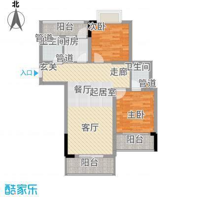 汇丰国际度假公寓93.18㎡汇丰国际度假公寓户型图户型图2室2厅2卫1厨户型2室2厅2卫1厨