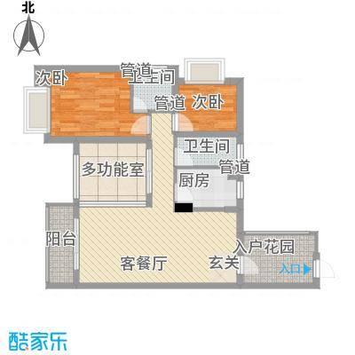 �海96.90㎡�海户型图房型图A-领海・希腊珍珠白Genuine2室2厅2卫1厨户型2室2厅2卫1厨