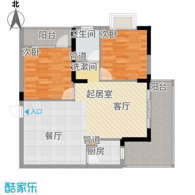 汇丰国际度假公寓90.81㎡汇丰国际度假公寓户型图户型图2室2厅1卫1厨户型2室2厅1卫1厨