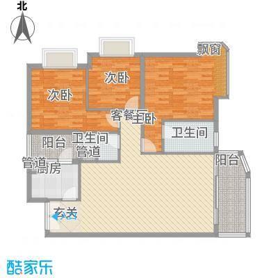 嘉宝花园二期127.21㎡嘉宝花园二期户型图户型A3室2厅2卫1厨户型3室2厅2卫1厨