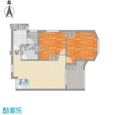 嘉宝花园二期87.17㎡嘉宝花园二期户型图户型E2室2厅1卫1厨户型2室2厅1卫1厨