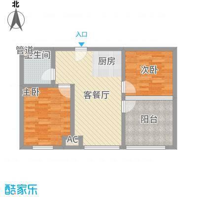 半岛蓝湾80.32㎡半岛蓝湾户型图二期E户型2室1厅1卫1厨户型2室1厅1卫1厨