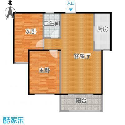 海龙湾94.05㎡S户型2室1厅1卫1厨