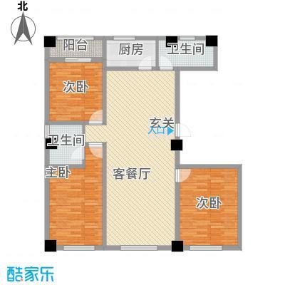 尚座140.00㎡尚座户型图A户型3室2厅2卫1厨户型3室2厅2卫1厨