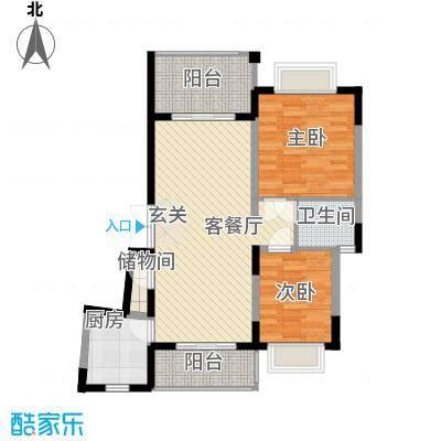鹿皇温馨家园鹿皇温馨家园户型图201082650477_conew12室1厅1卫1厨户型2室1厅1卫1厨