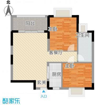 鹿皇温馨家园鹿皇温馨家园户型图201082697780_conew12室1厅1卫1厨户型2室1厅1卫1厨
