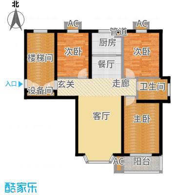 新安家园116.00㎡新安家园户型图户型3室2厅1卫1厨户型3室2厅1卫1厨