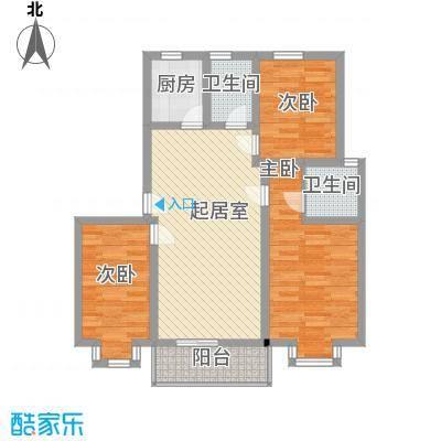 学府一品102.00㎡学府一品户型图B户型3室2厅户型3室2厅
