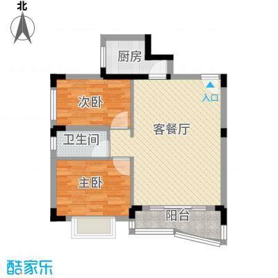 御景名苑御景名苑户型图B22室2厅1卫户型2室2厅1卫