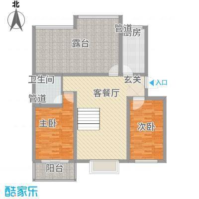 翡翠城83.69㎡翡翠城户型图跃层:D1户型2室1厅1卫1厨户型2室1厅1卫1厨