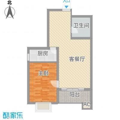 现代阳光园69.83㎡现代阳光园C'户型10室