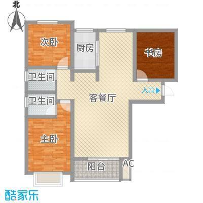 龙湾缔景125.94㎡龙湾缔景户型图4#B-1户型3室2厅2卫1厨户型3室2厅2卫1厨
