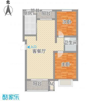 龙湾缔景100.29㎡龙湾缔景户型图4#B-2户型2室2厅1卫1厨户型2室2厅1卫1厨