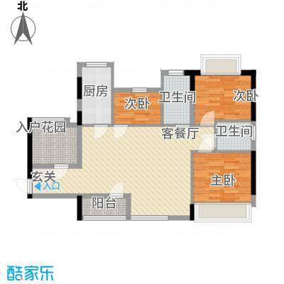 广电江湾新城101.00㎡广电江湾新城户型图二期3号楼A户型3室2厅2卫户型3室2厅2卫