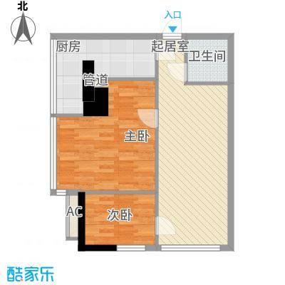 武汉城市广场83.24㎡武汉城市广场户型图C1户型2室2厅1卫1厨户型2室2厅1卫1厨