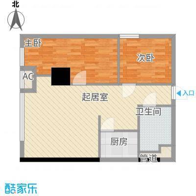 武汉城市广场81.90㎡武汉城市广场户型图C3户型2室2厅1卫1厨户型2室2厅1卫1厨