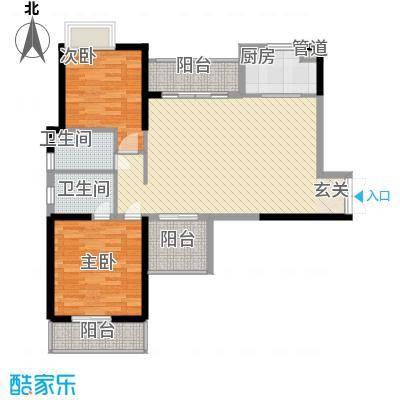 �房翰林珑城112.30㎡�房翰林珑城户型图2#楼B2户型2室2厅2卫1厨户型2室2厅2卫1厨