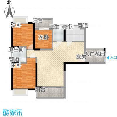 �房翰林珑城128.76㎡�房翰林珑城户型图2#楼B1a户型3室2厅2卫1厨户型3室2厅2卫1厨