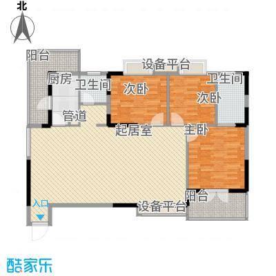 中御公馆91.64㎡中御公馆户型图2#B1-2户型3室2厅1卫1厨户型3室2厅1卫1厨