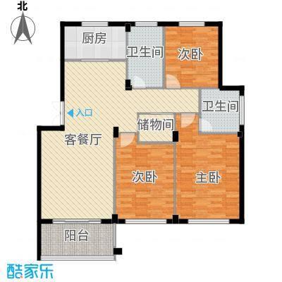 嘉楠阳光华庭116.00㎡户型3室1厅2卫1厨