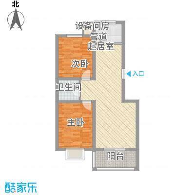 空港国际97.81㎡空港国际户型图4-5-6#C2户型2室2厅1卫户型2室2厅1卫