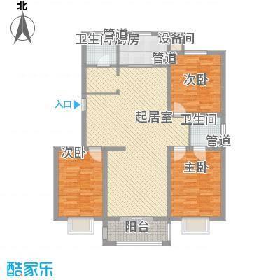 空港国际134.80㎡空港国际户型图4-5-6#A户型3室2厅2卫户型3室2厅2卫