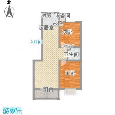空港国际97.81㎡空港国际户型图4-5-6#C1户型2室2厅1卫户型2室2厅1卫