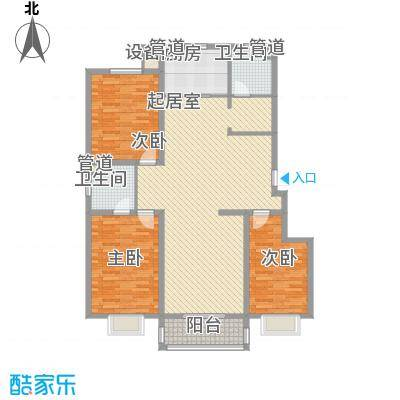 空港国际148.67㎡空港国际户型图a户型(售完)3室2厅2卫户型3室2厅2卫