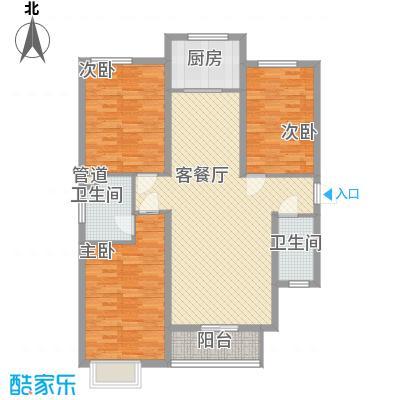 达诺现代城3期 新域户型图A户型 3室2厅2卫1厨