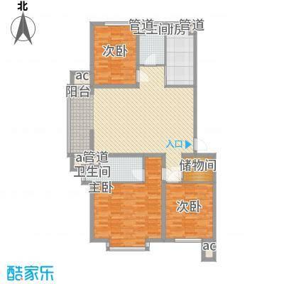 环岛豪庭户型图6#丽舍116.9已售完 3室2厅
