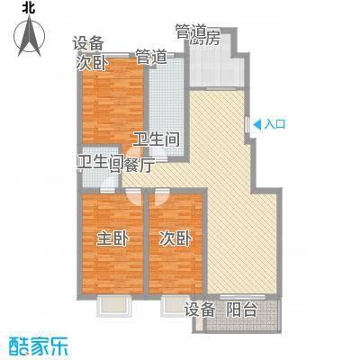 盛华公馆户型图3#楼D户型 3室2厅2卫1厨