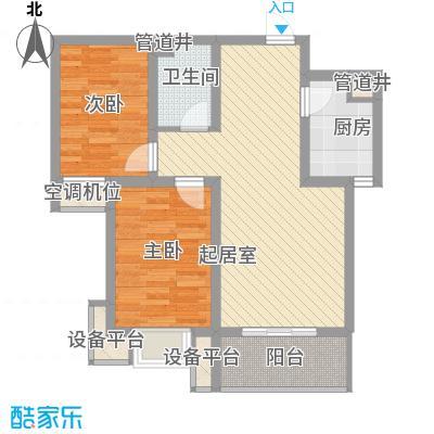 天逸城户型图两室两厅83.81平 2室2厅1卫1厨
