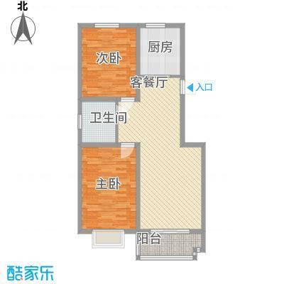 环岛豪庭户型图A1户型 2室2厅1卫1厨