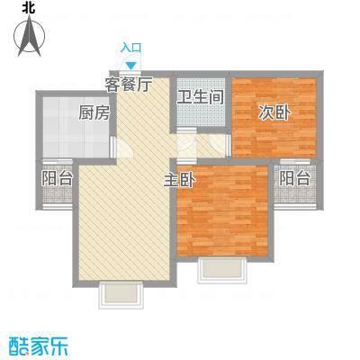 环岛豪庭户型图B户型 2室2厅1卫1厨