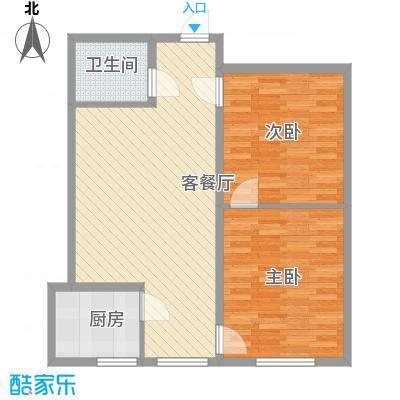 环岛豪庭户型图B3户型 2室2厅1卫1厨