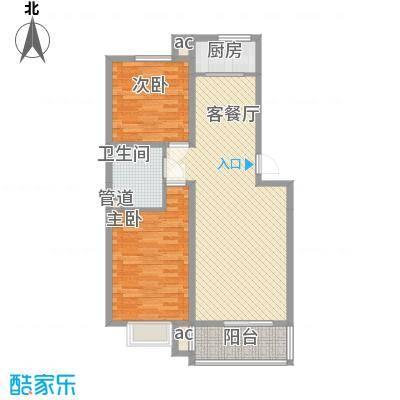 环岛豪庭户型图a户型两室两厅 2室2厅1卫1厨
