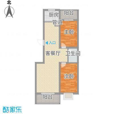 家和苑二期102.65㎡家和苑二期户型图B户型2室2厅1卫1厨户型2室2厅1卫1厨
