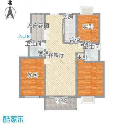 壹度恒园133.79㎡壹度恒园户型图F户型3室2厅2卫1厨户型3室2厅2卫1厨
