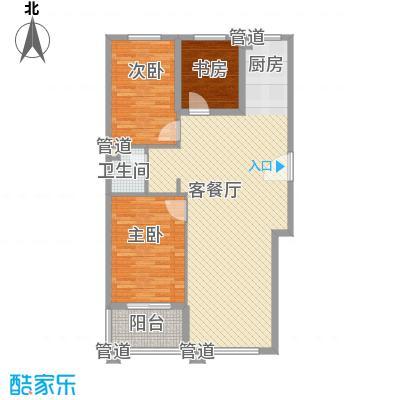 树林新村118.39㎡树林新村户型图A户型3室2厅1卫1厨户型3室2厅1卫1厨