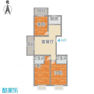 家和苑二期120.33㎡家和苑二期户型图A户型3室2厅2卫1厨户型3室2厅2卫1厨