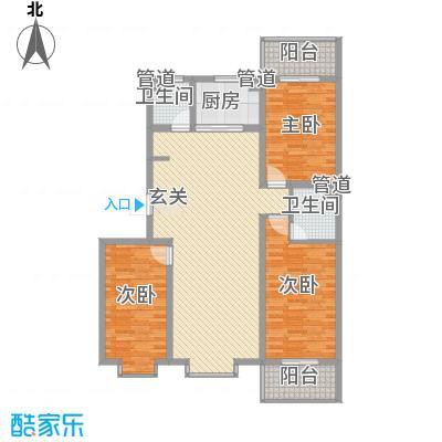 家和苑二期133.03㎡家和苑二期户型图D户型3室2厅2卫1厨户型3室2厅2卫1厨