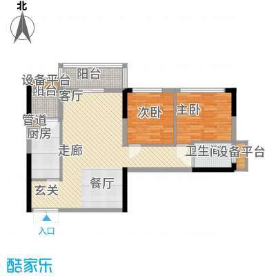 金色港湾五期金色港湾五期户型图6号楼2-A户型2室2厅1卫1厨户型2室2厅1卫1厨