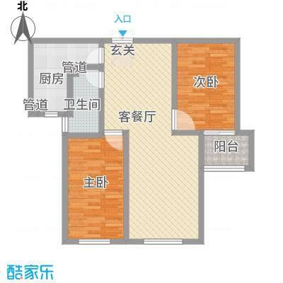 香水湾96.00㎡香水湾户型图B户型2室2厅1卫1厨户型2室2厅1卫1厨