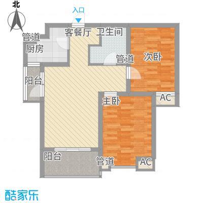 达世地产壹江城93.50㎡壹江城户型图7号楼05户型2室2厅1卫1厨户型2室2厅1卫1厨